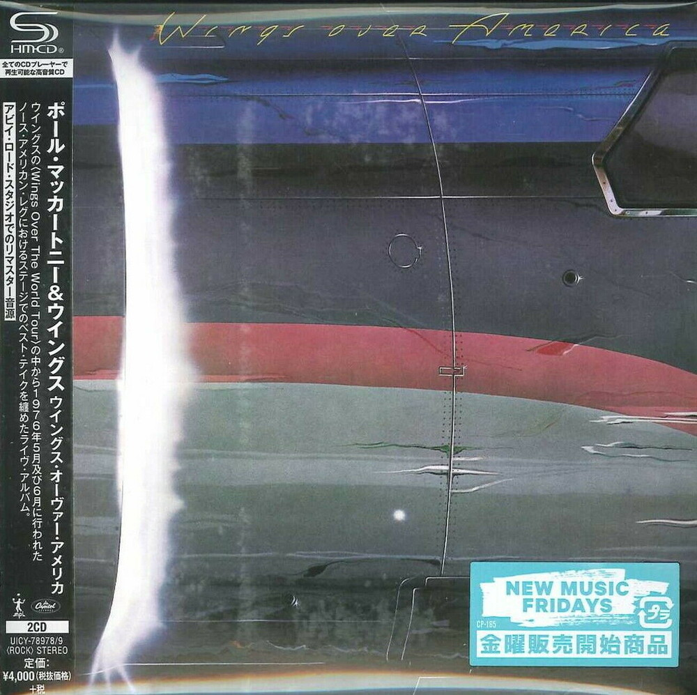Paul Mccartney / Wings - Wings Over America (Jmlp) [Limited Edition] [Remastered] (Shm) (Jpn)