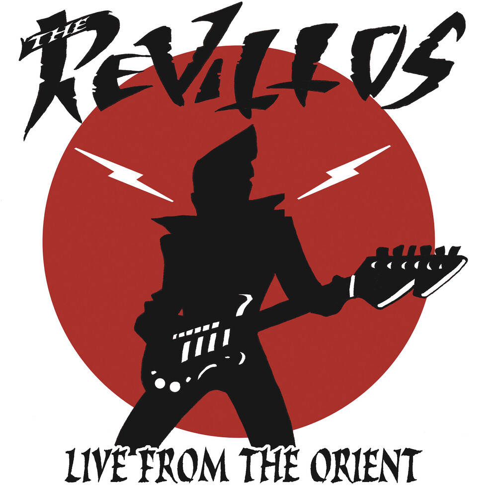 Revillos! - Live From The Orient