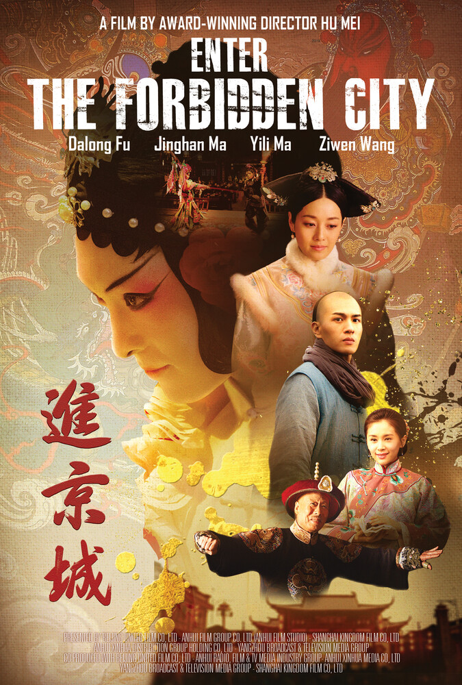 - Enter The Forbidden City