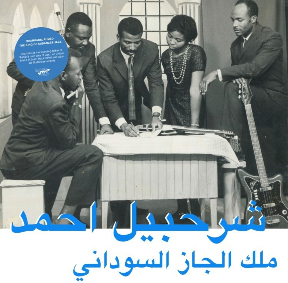 Sharhabil Ahmed - King Of Sudanese Jazz