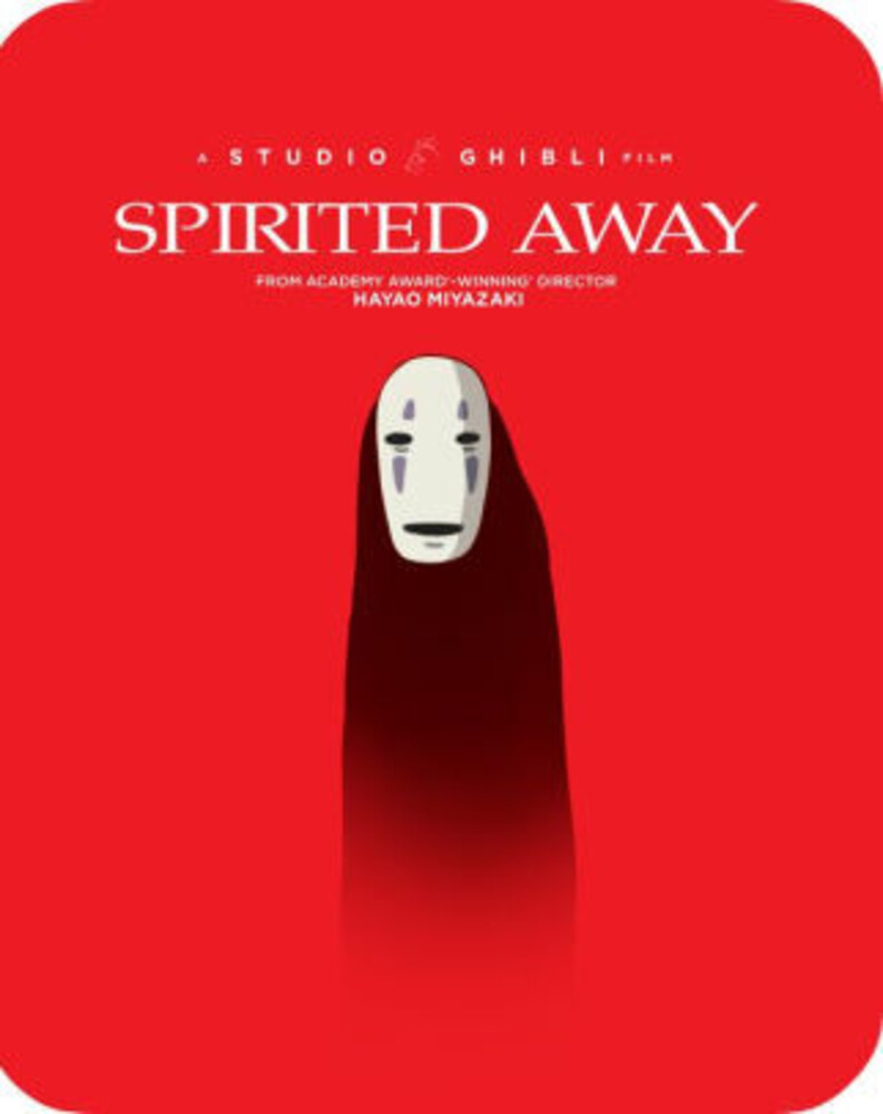 Rumi Hiiragi - Spirited Away