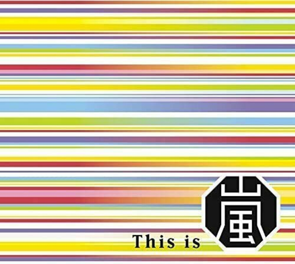 Arashi - This is Arashi (Limited - incl. Blu-Ray)