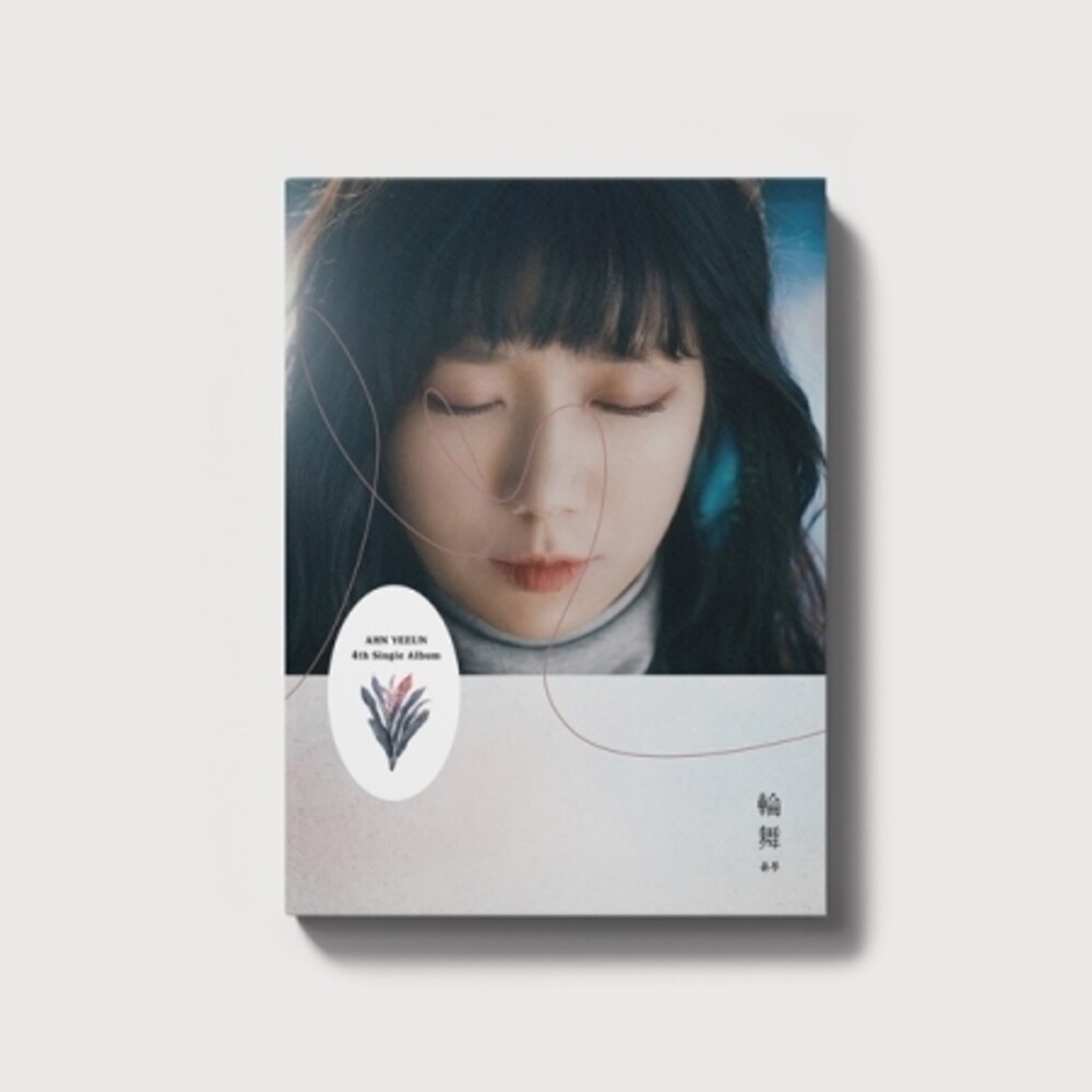 An Ye Eun - Circle Dance (incl. 36pg Photobook + Photocard)