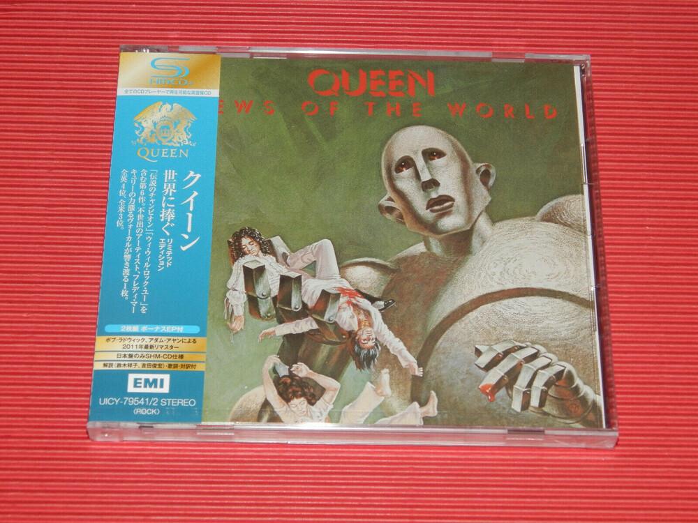 Queen - News Of The World [Deluxe] [Remastered] [Reissue] (Shm) (Jpn)