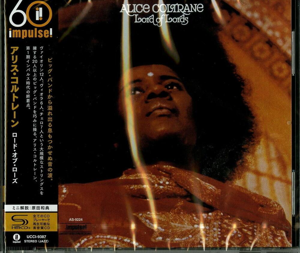 Alice Coltrane - Lord Of Rose [Limited Edition] (Shm) (Jpn)