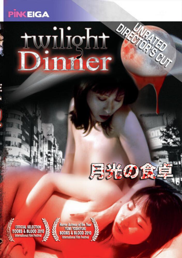 Twilight Dinner - Twilight Dinner / (Mod)