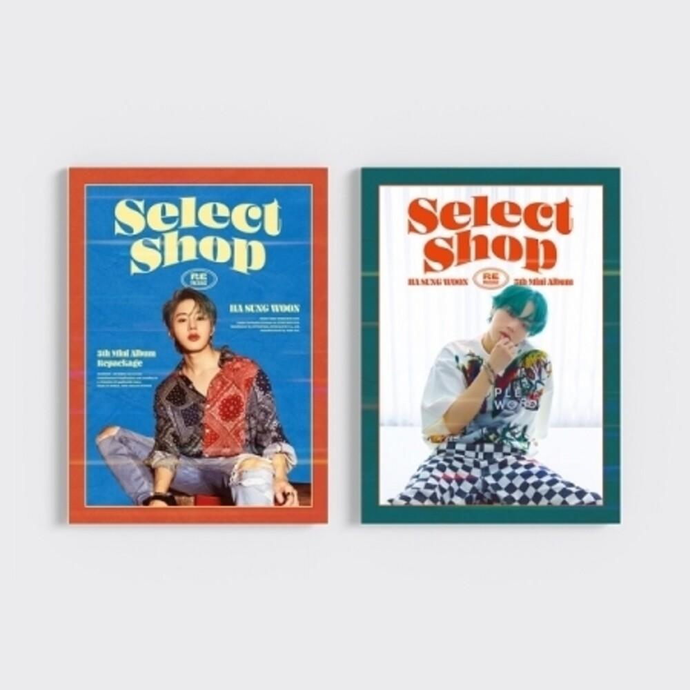 HA SUNG WOON - Select Shop (Repackage) (Post) (Stic) (Phob)