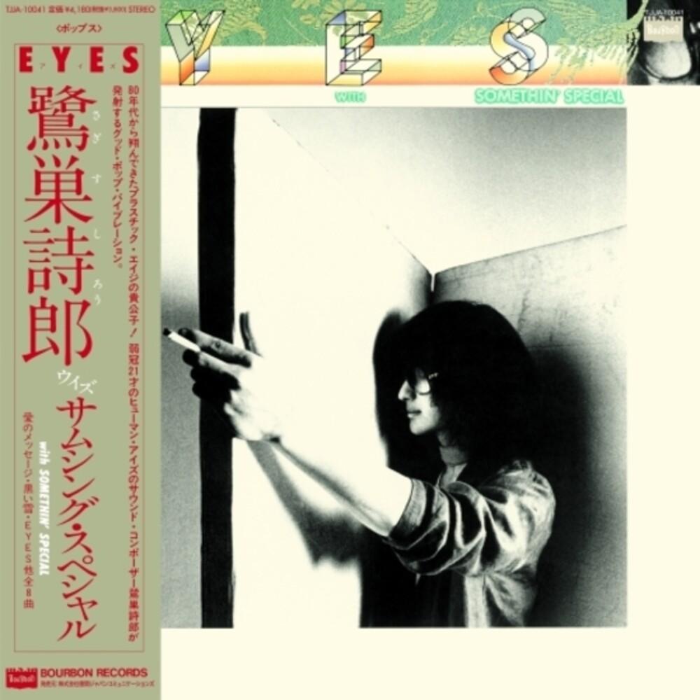 Sagisu Shiro with Somethin'Special - Eyes