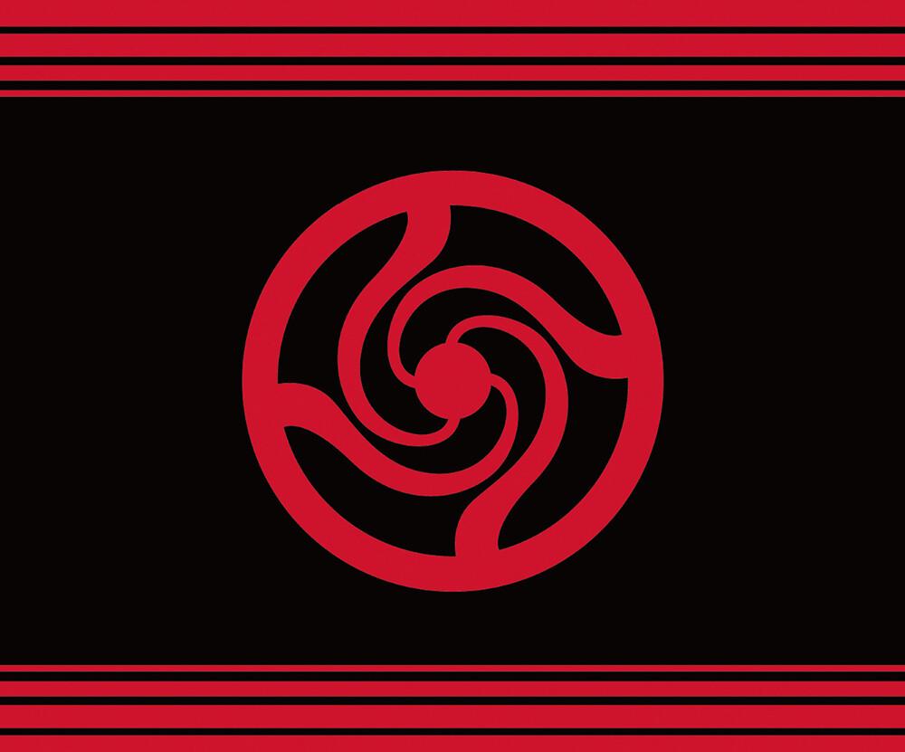 Jujutsu Kaisen Hs Emblem 60 X 45 Throw Blanket - Jujutsu Kaisen Hs Emblem 60 X 45 Throw Blanket