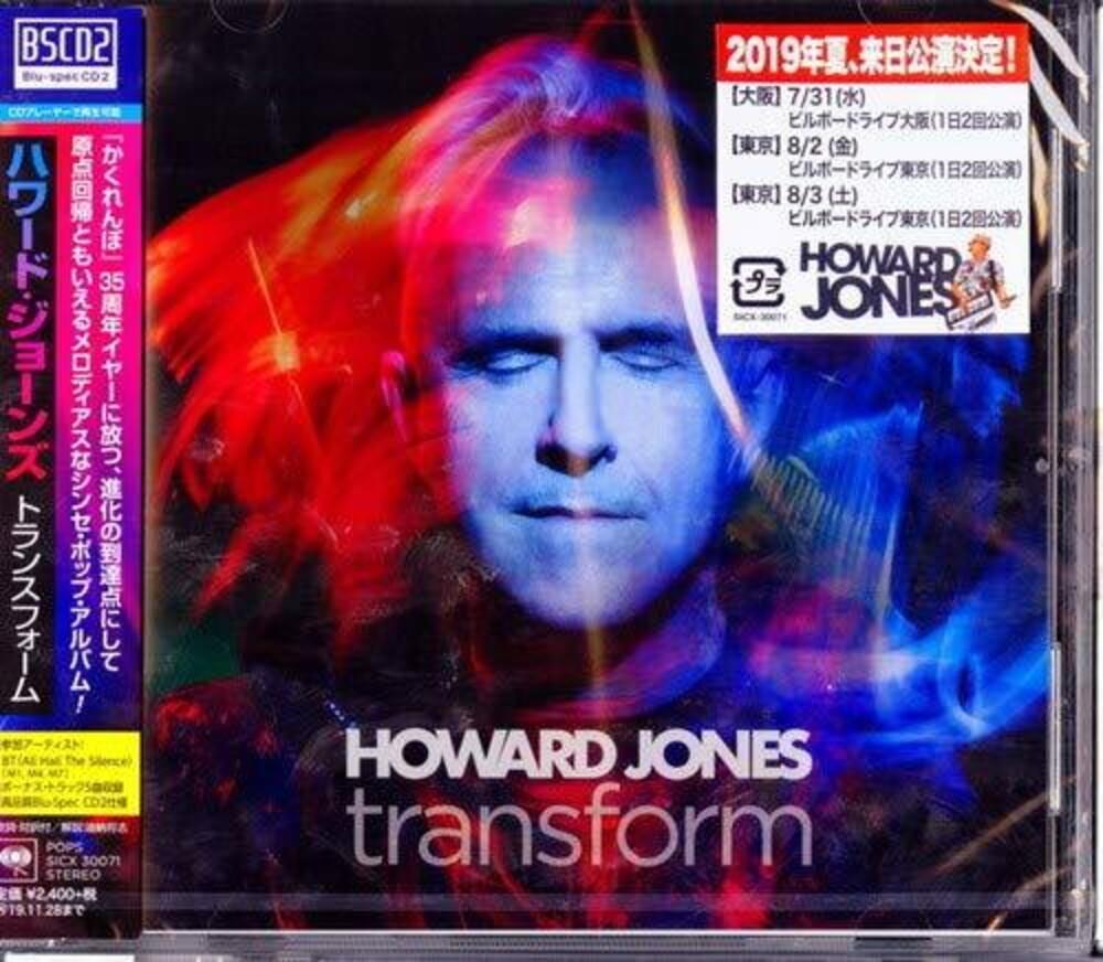 Howard Jones - Transform (Bonus Tracks) [Import]