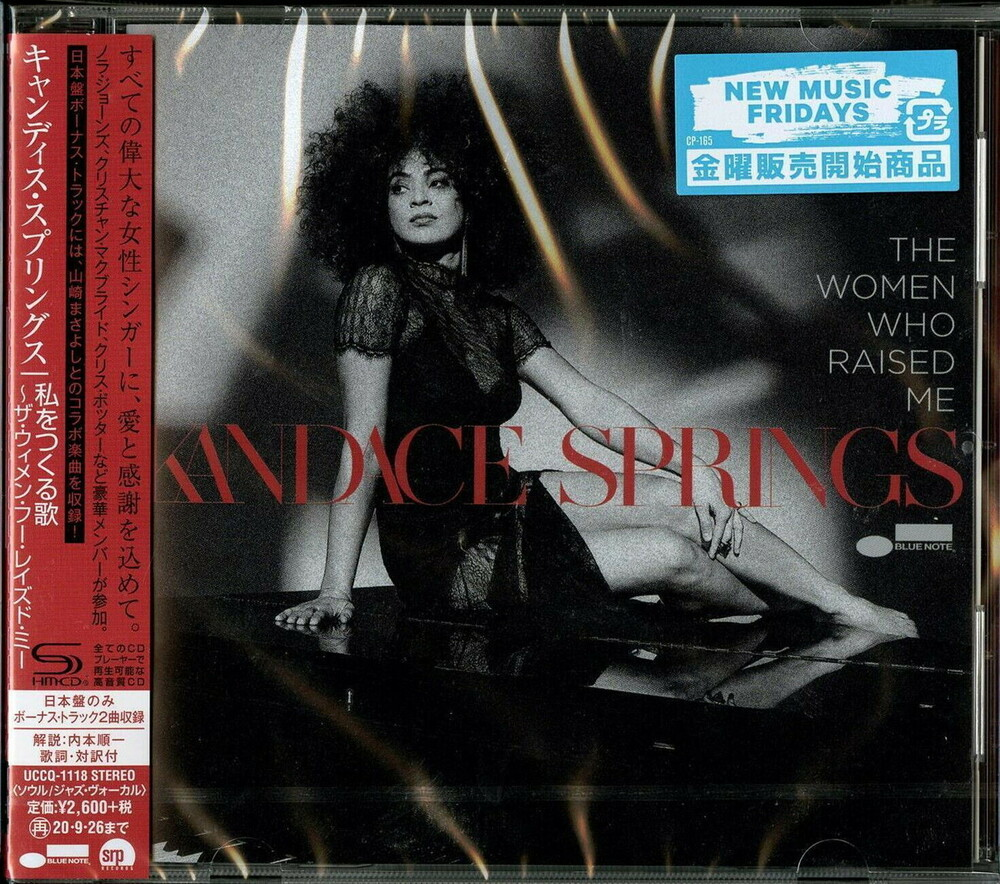 Kandace Springs - The Women Who Raised Me [Import]