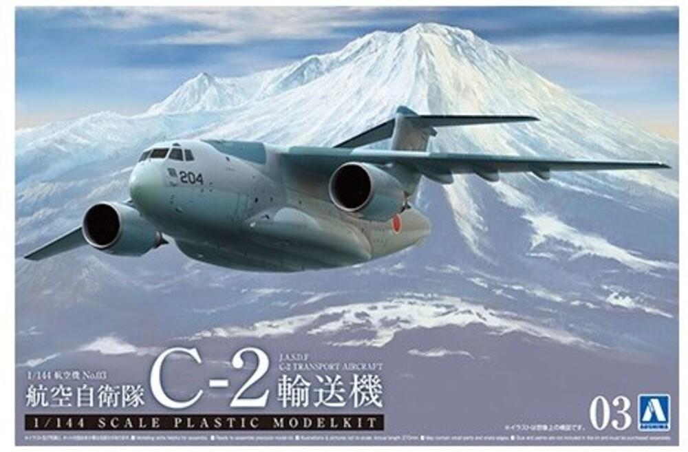 Aoshima - Aoshima - 1/144 Aircraft #03: J.A.S.D.F Transporter C-2