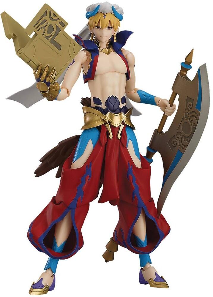 Good Smile Company - Good Smile Company - Fate/Grand Order Absolute Demonic Gilgamesh FigmaAction Figure