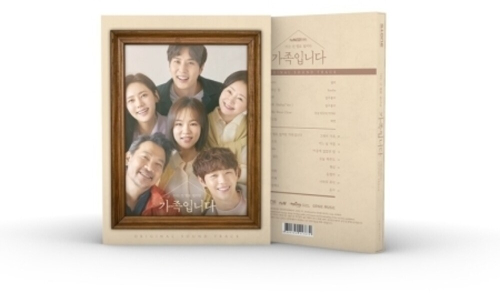 My Unfamiliar Family / OST Wb Asia - My Unfamiliar Family / O.S.T. [With Booklet] (Asia)