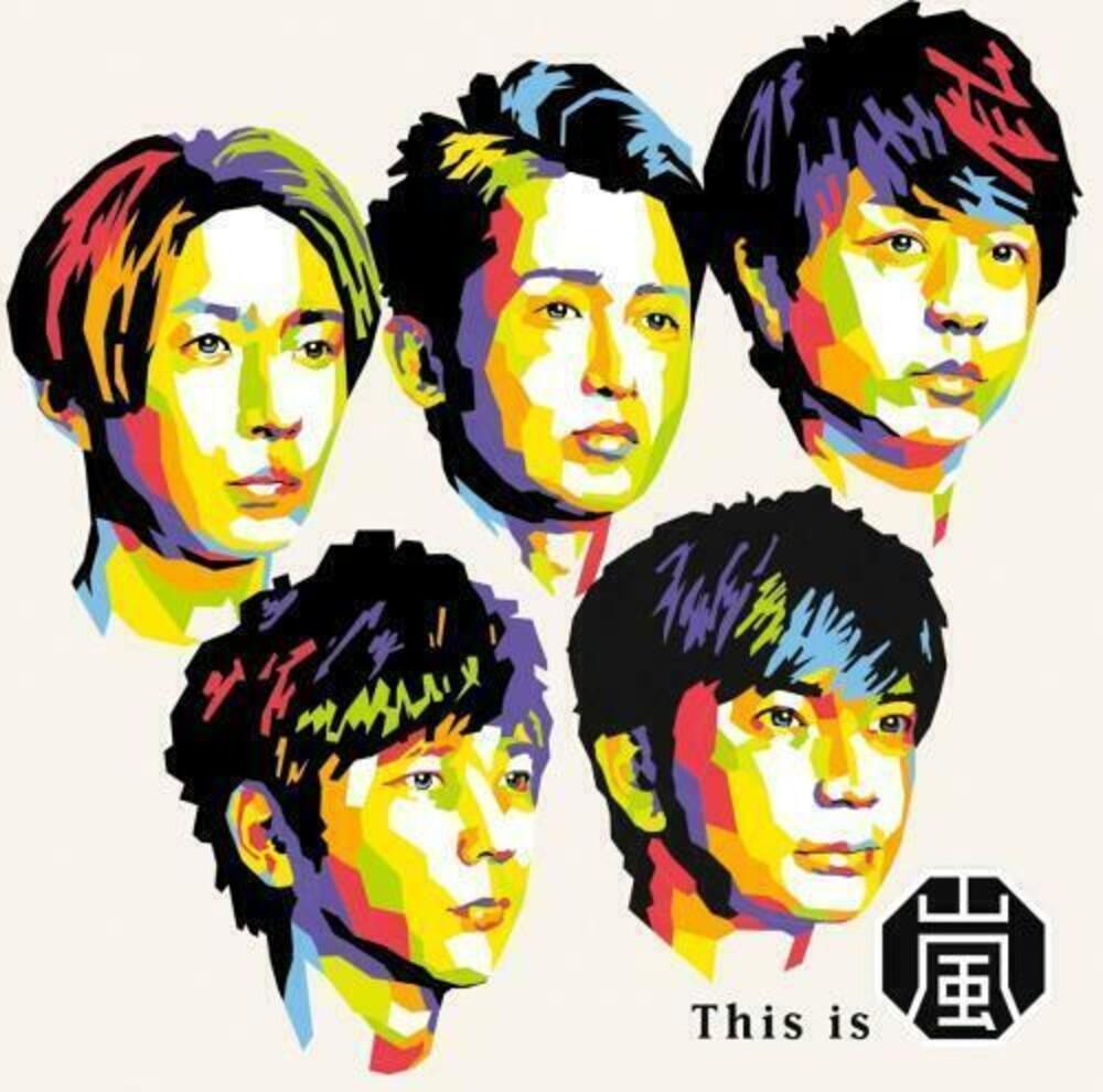 Arashi - This is Arashi