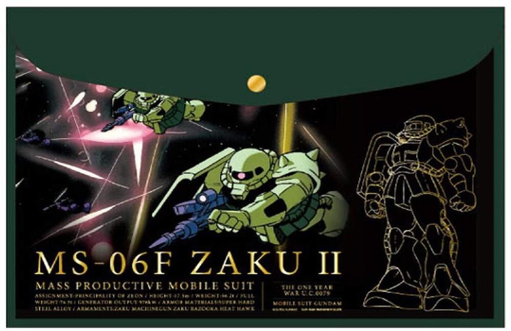 Sun Star - Gundam - Flat Case B5 GS5 MS-06F