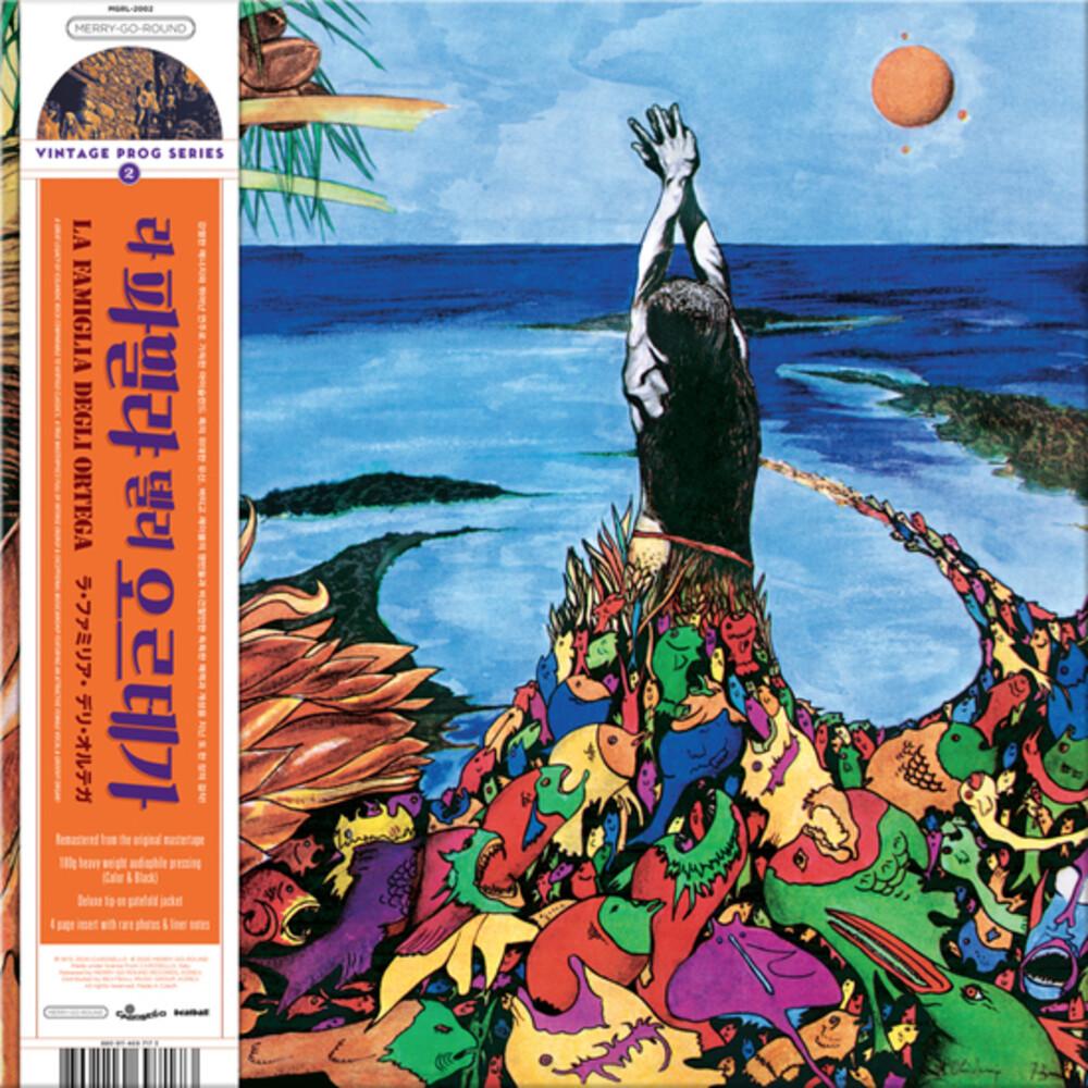 La Famiglia Degli Ortega - La Famiglia Degli Ortega (Gate) [Limited Edition] [180 Gram] [Remastered]