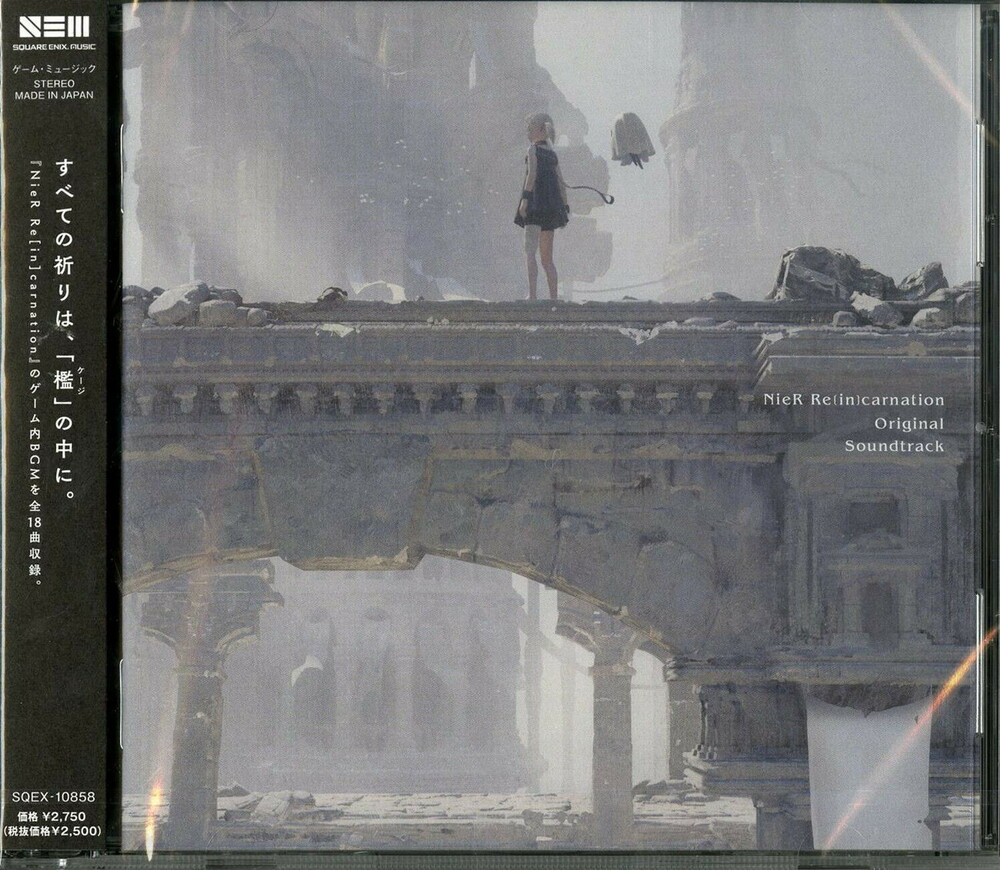 Game Music (Jpn) - Nier Re(In)Carnation / O.S.T. (Jpn)