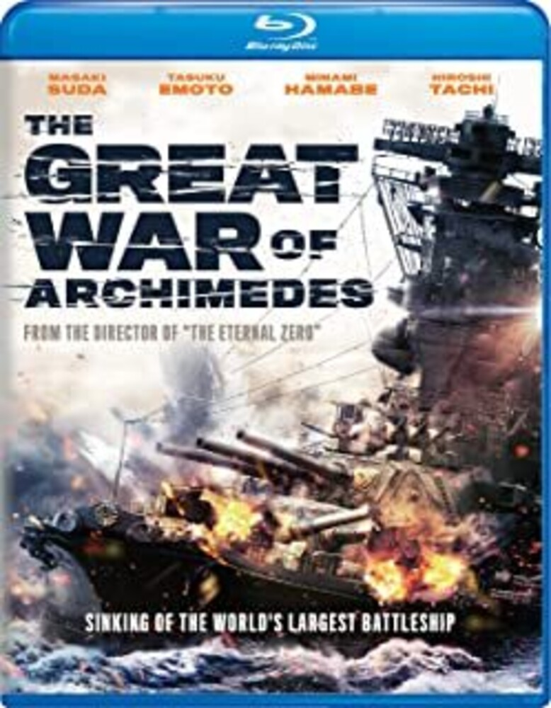 - Great War Of Archimedes
