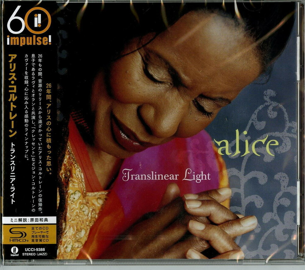 Alice Coltrane - Translinear Light (Bonus Track) [Limited Edition] (Shm) (Jpn)