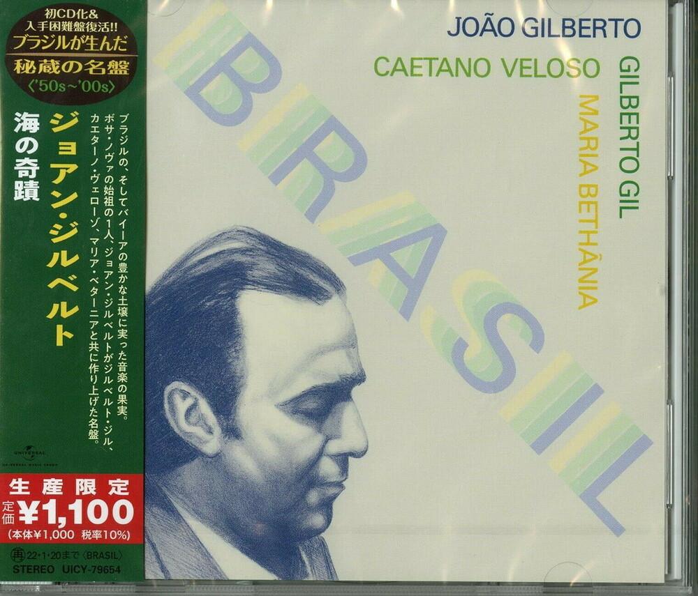 BRAZILIAN LOVE AFFAIR - Brasil (Japanese Reissue) (Brazil's Treasured Masterpieces 1950s - 2000s)