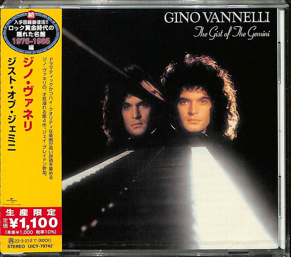 Gino Vannelli - Gist Of The Gemini [Limited Edition] (Jpn)