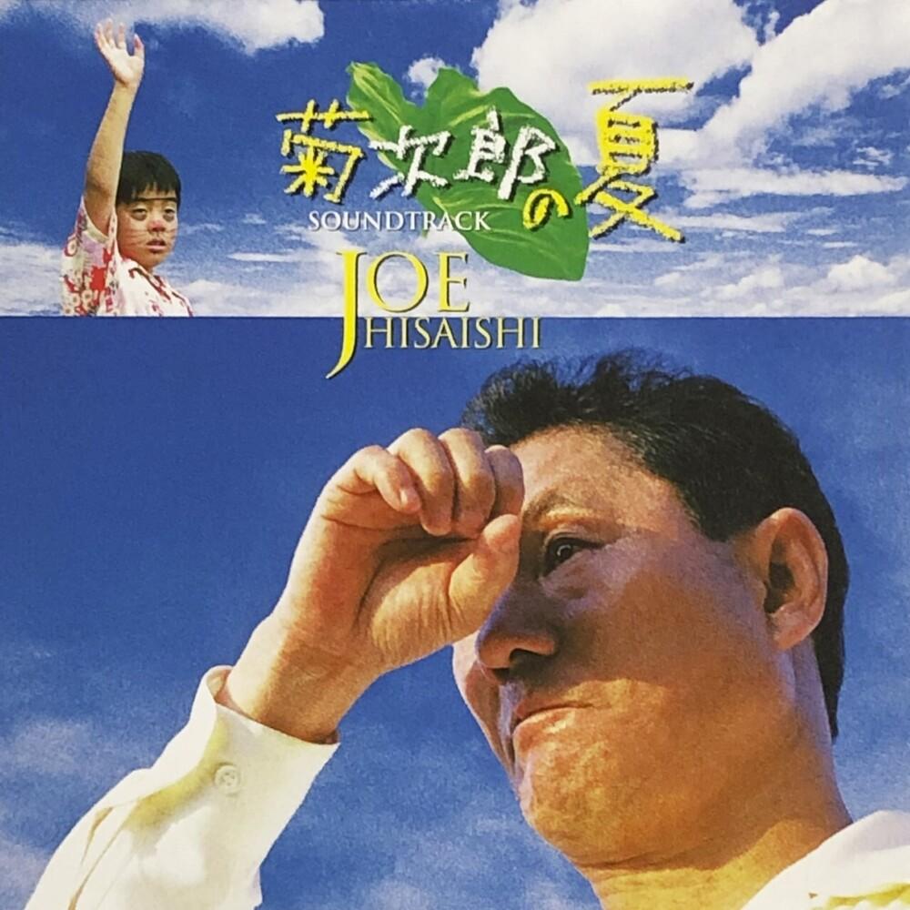 Joe Hisaishi - Kikujiro No Natsu / O.S.T.