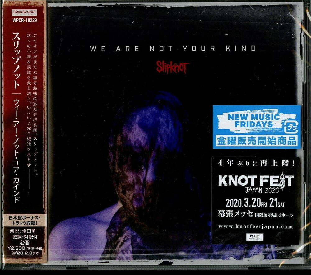 Slipknot - We Are Not Your Kind (Jpn)