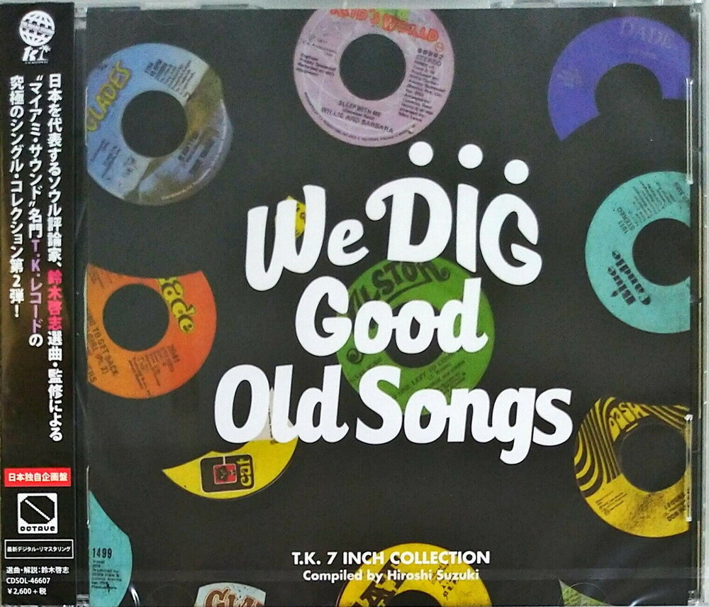 We Dig Good Old Songs / Various - We Dig: Good Old Songs / Various (Jpn)