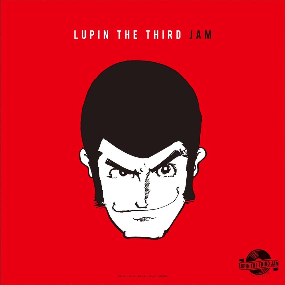 Lupin The Third Jam Crew / O.S.T. (Ogv) - Lupin The Third Jam Crew / O.S.T. [180 Gram]