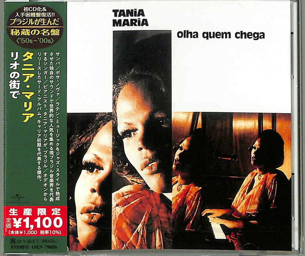 Tania Maria - Olha Quem Chega (Japanese Reissue) (Brazil's Treasured Masterpieces 1950s - 2000s)