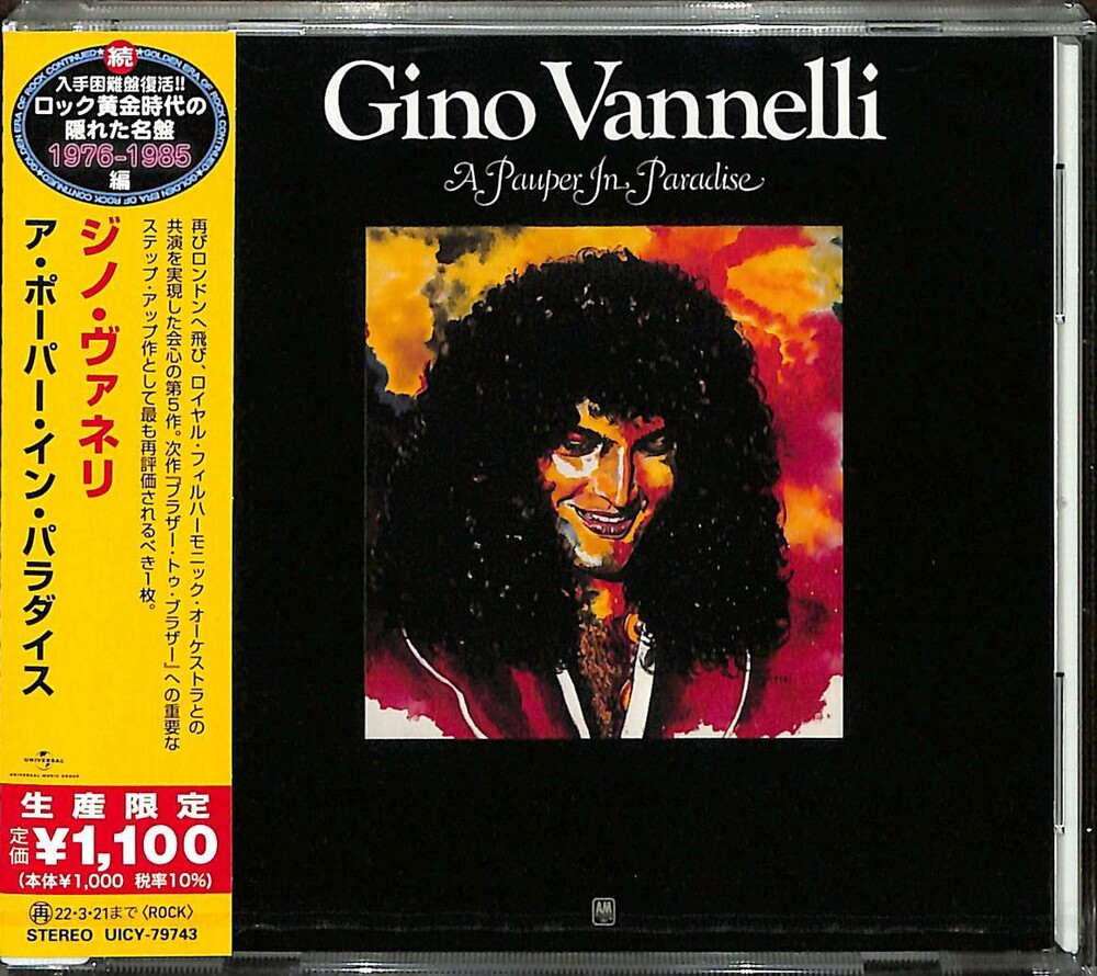 Gino Vannelli - Pauper In Paradise [Limited Edition] (Jpn)