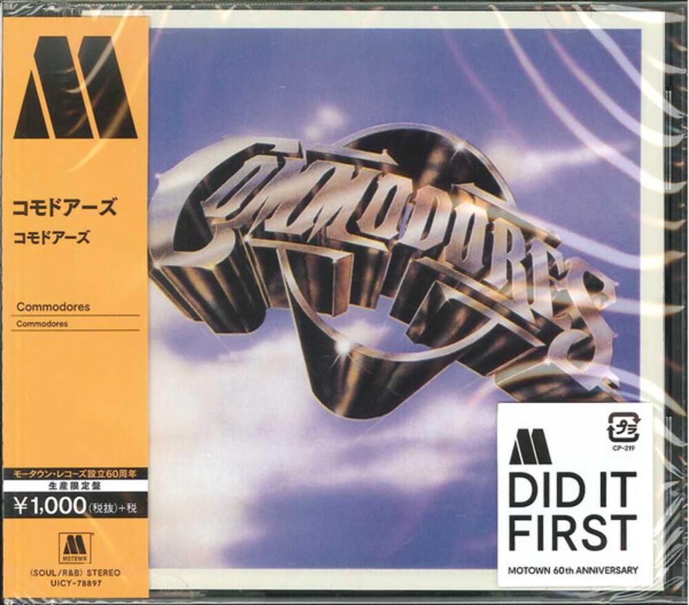 Commodores - Commodores [Limited Edition] (Jpn)