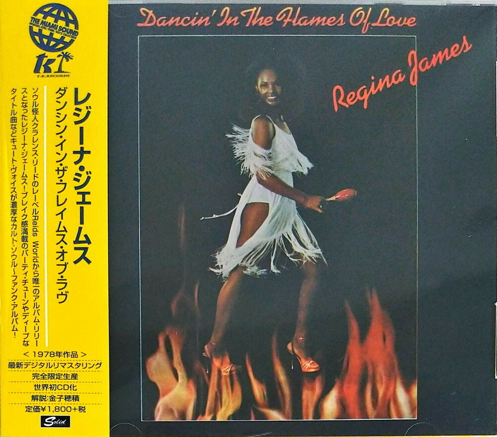 Regina James - Dancin In The Flames Of Love (Jpn)