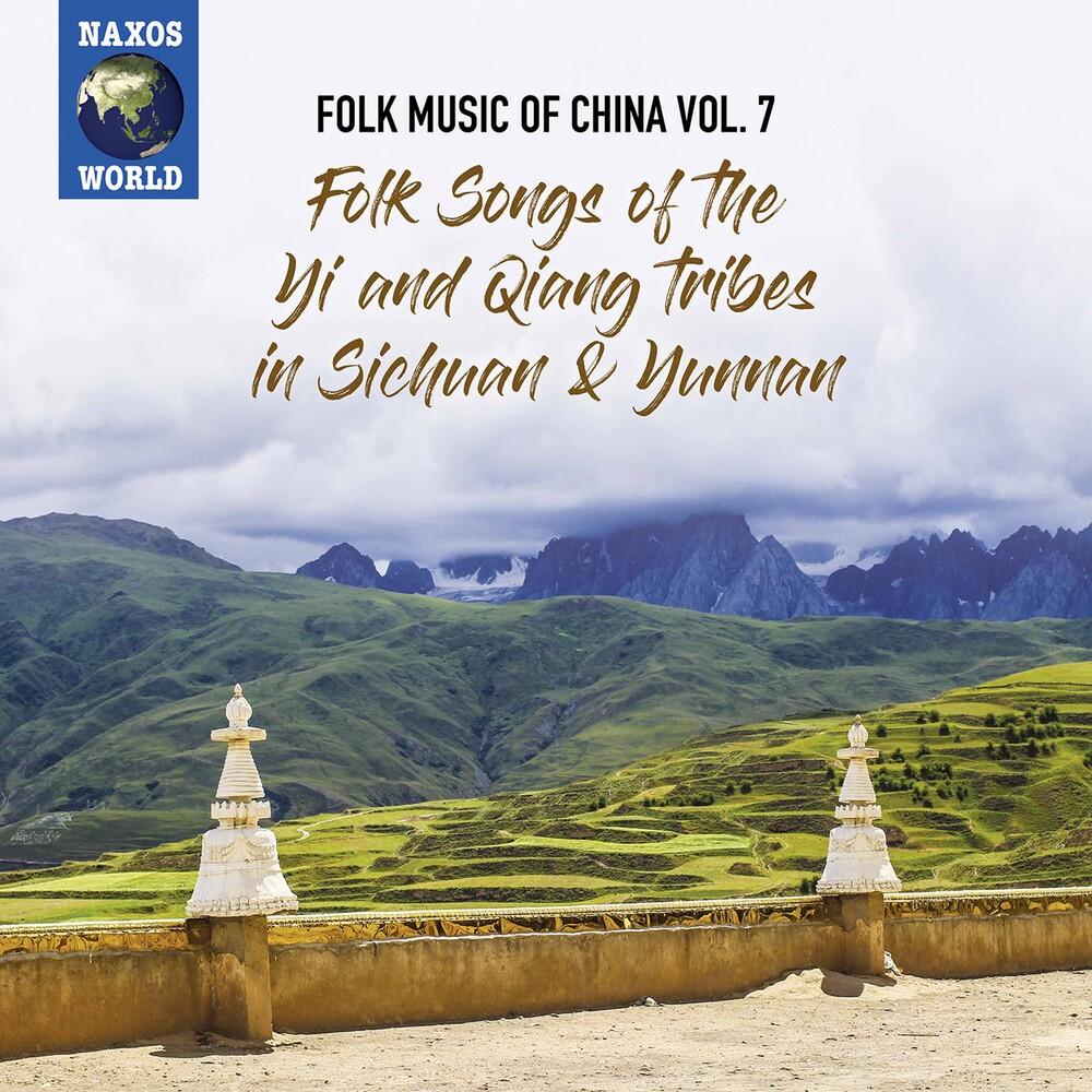 Folk Music Of China 7 / Various - Folk Music Of China 7