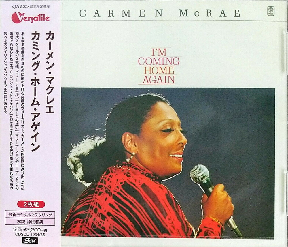 Carmen Mcrae - Coming Home Again