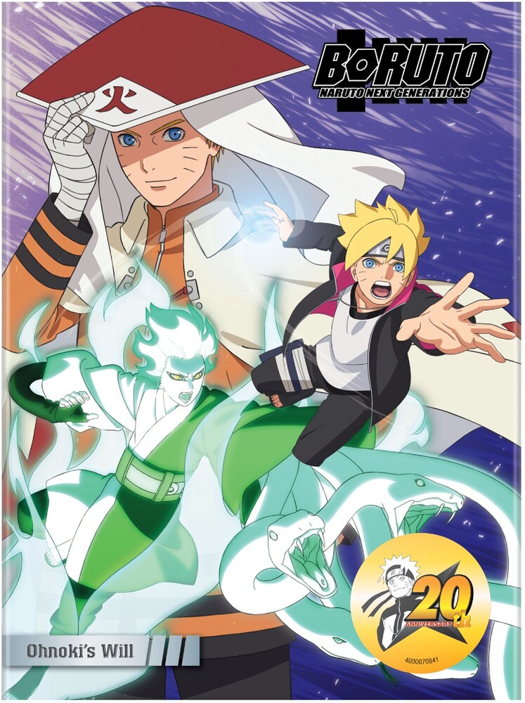 - Boruto: Naruto Next Generations - Ohnoki's Will