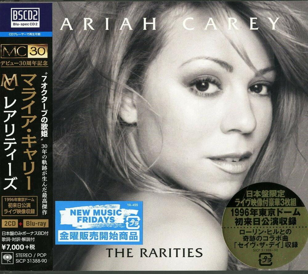 Mariah Carey - Rarities (Special Japanese Edition) (incl. Blu-Ray)