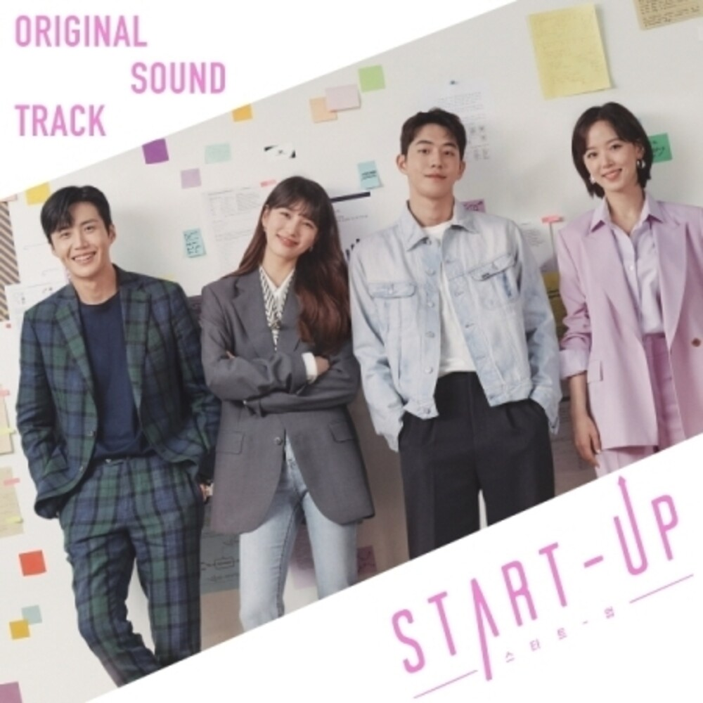 Startup (Korean Tvn Drama) / O.S.T. - Startup (Korean TVN Drama Soundtrack) (3 CD set, incl. Photocard,Postcard, Sticker + Poster)