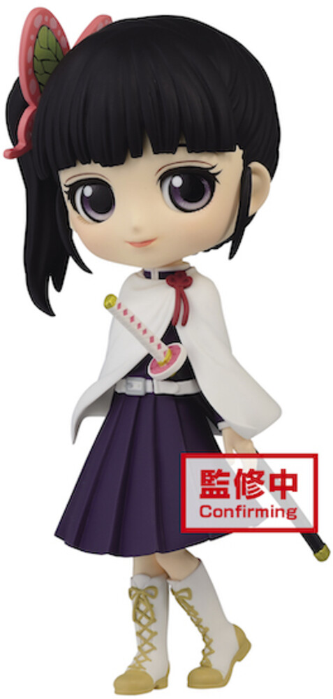 Banpresto - BanPresto - Demon Slayer Kanao Tsuyuri Q posket Figure Version A