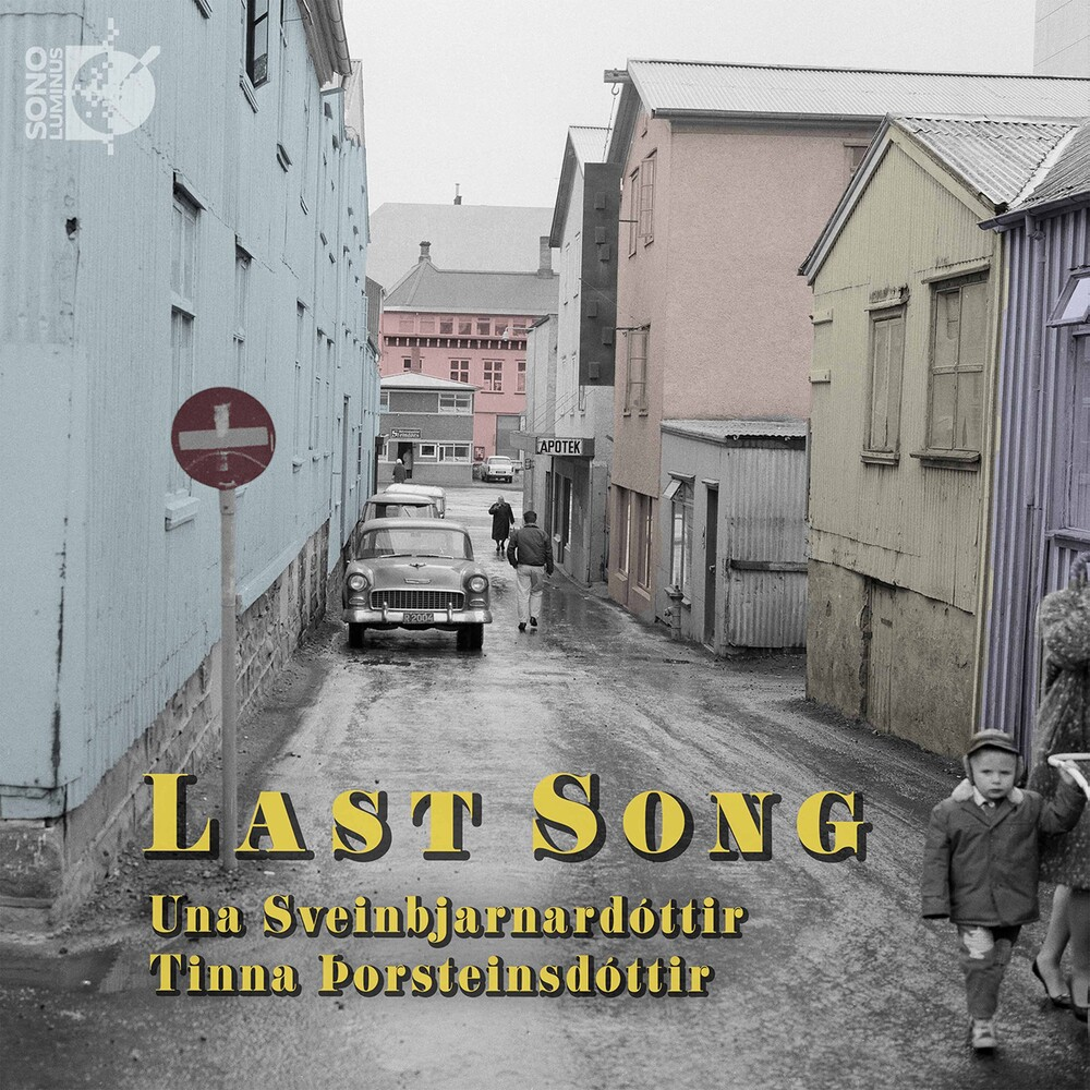 Last Song / Various - Last Song / Various