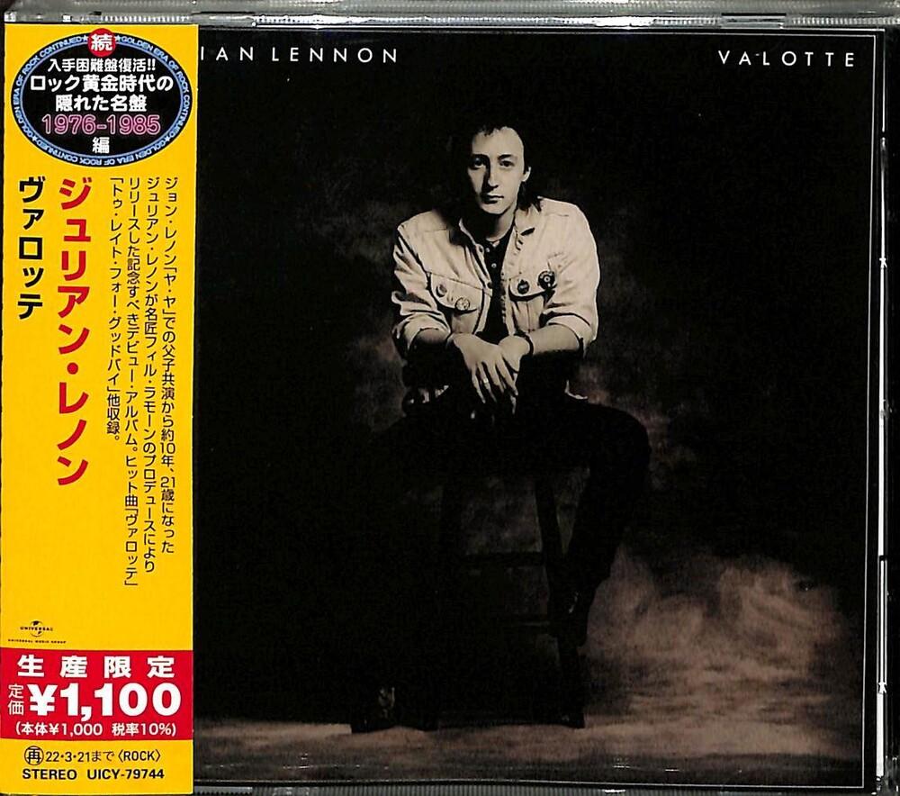 Julian Lennon - Valotte [Limited Edition] (Jpn)