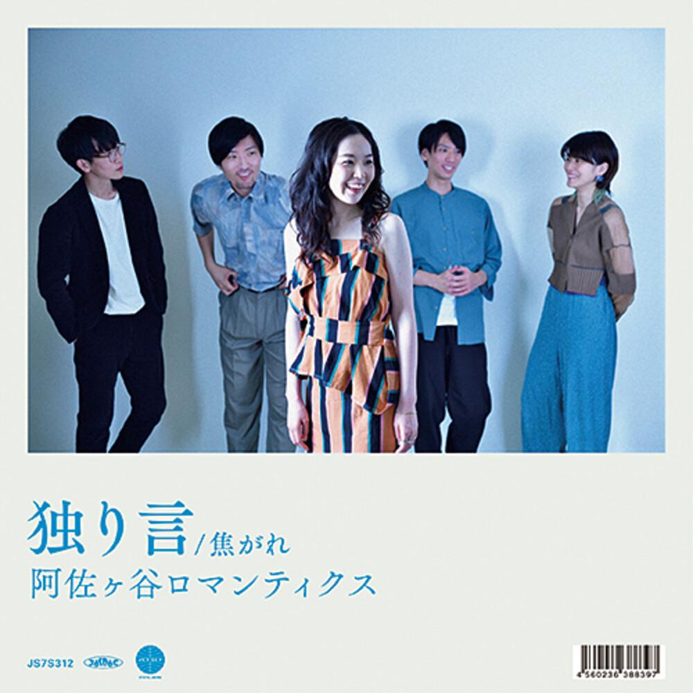 Asagaya Romantics - Hitorigoto / Kogare