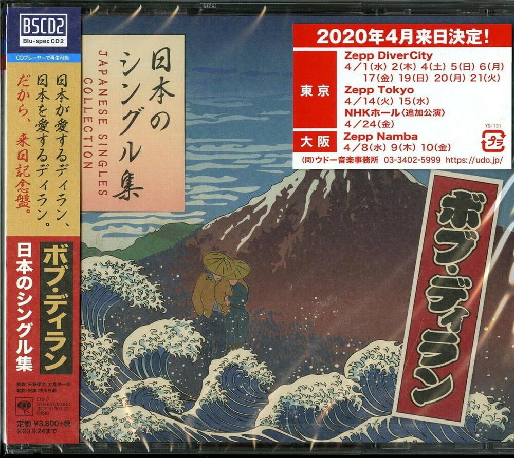 Bob Dylan - Japanese Singles Collection (Blu-Spec CD2)