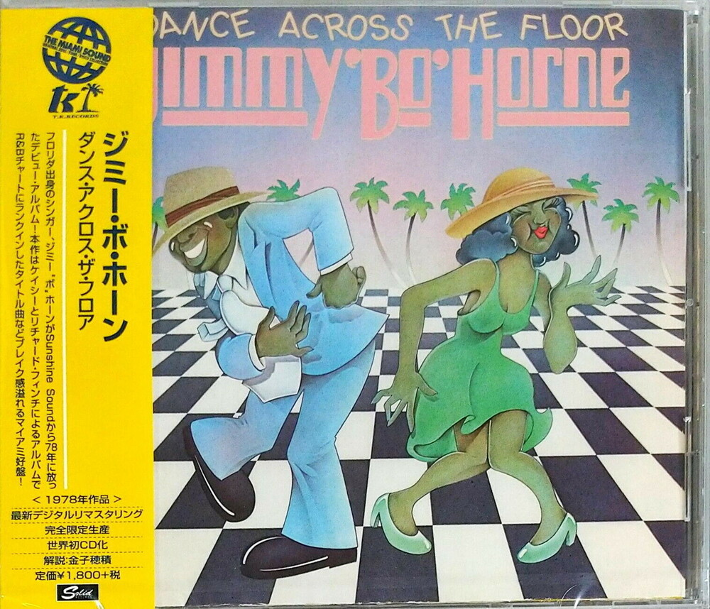 Jimmy Horne Bo - Dance Across The Floor (Jpn)