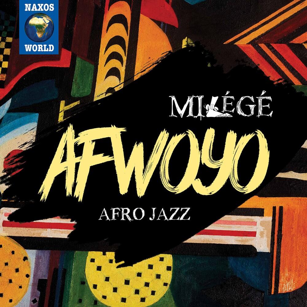 Afwoyo / Various - Afwoyo