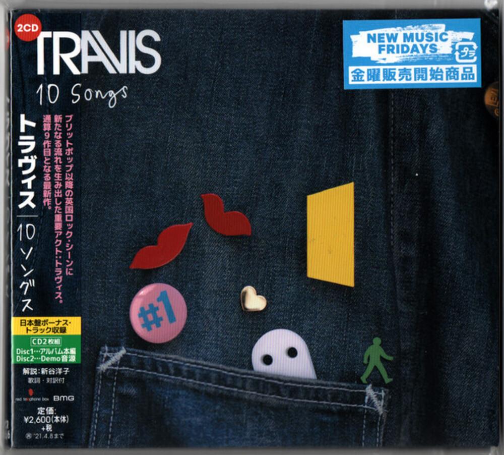 Travis - 10 Songs (Bonus Track) [Import Deluxe]