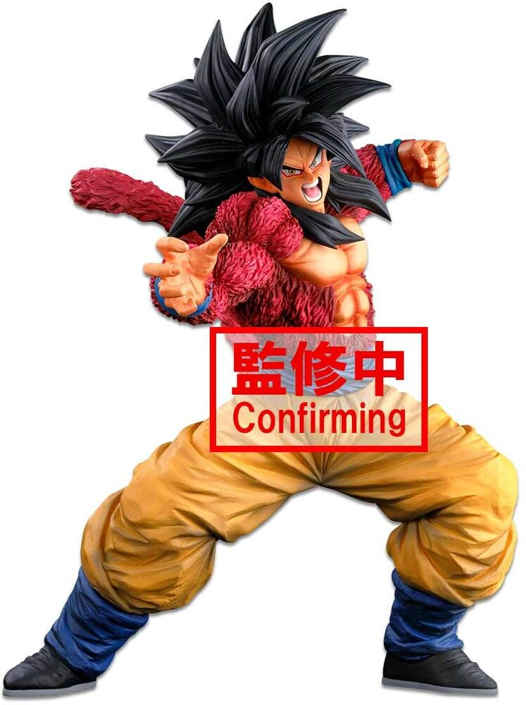 Banpresto - BanPresto - Dragon Ball Super Master Stars Super Saiyan 4 Son Goku Figure