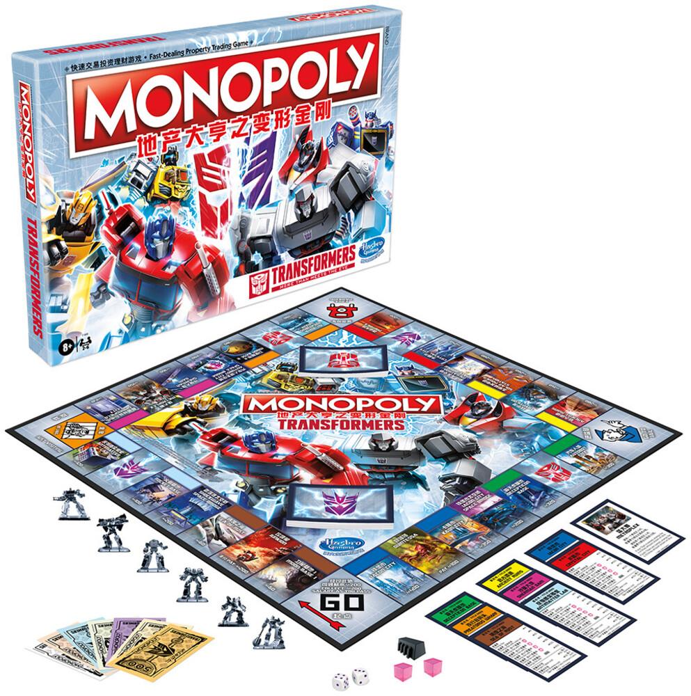 - Hasbro Gaming - Monopoly Transformers
