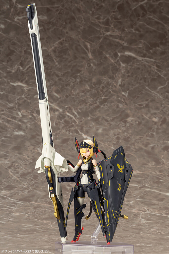 Megami Device - Bullet Knights Launcher - Kotobukiya - Megami Device - Bullet Knights Launcher